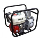 KEROSENE WATER PUMP (NB-WP30K)
